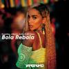 Bola Rebola (Yan Bruno Bootleg)