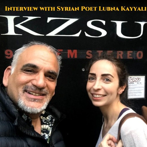 Interview with Syrian Poet Lubna Kayyali