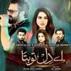 Aye Dil Tu Bata (Full Song) Sahir Ali Bagga