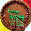 Happy Birthday 2 a Homie (Instrumental)