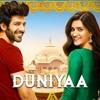 Duniyaa (Luka Chuppi)   Mogambo (Remix) Teaser