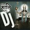 Teri Mahima Koi Na Jaane Hey Shanidev Remix Dj GSD ODR(Mahima Shanidev Ki)