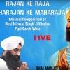 Download Bhai Manjit Singh Jeevan - Rajan Ke Raja Maharajan Ke Maharaja Mp3