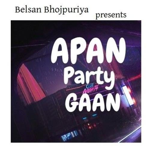 Belsan Bhojpuriya on Flipboard by Rishabh Upadhyay