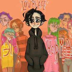 LOWPEACE - ЭТО НОРМА (PROD. BY 8ROKEBOY)