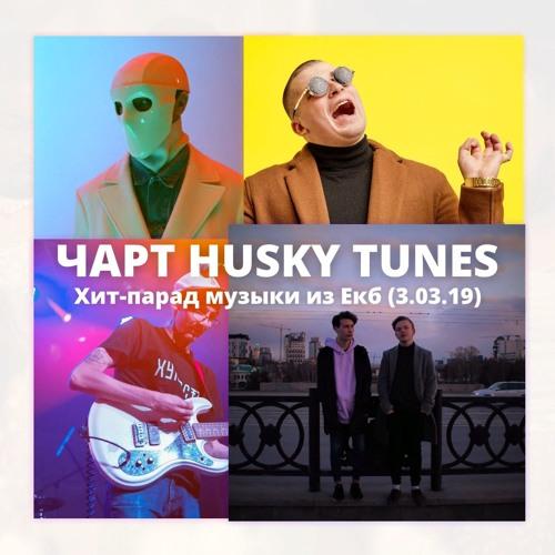 HUSKY TUNES CHART 3.03.2019