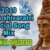 MAHA SHIVARATRI SPECIAL 2019 NEW SONG MIX BY DJ SAISHIVA THUGBEATS@9533544342