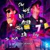 [ S2G Team ] S A Y Đ Ể M À Q U Ê N Đ I EM - $3KA ft. Jay86