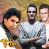 Download مهرجان يا حريم إيه اللي جرالكم _ تيتو - حودة بندق - التركي القمة MP3 2019 Mp3