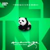 Haшеvrемя - Панда (Kolya Funk Remix)