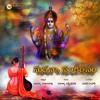 Vadi Vadiga Singer Kanakesh Rathod Lyrics Lakshmi Valli Devi Bijibilla Mp3