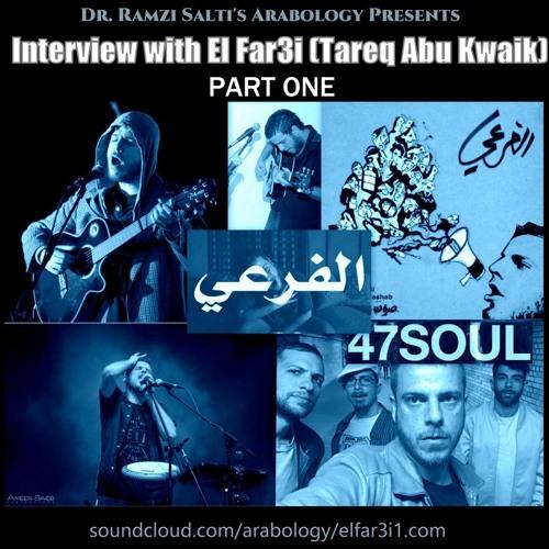Interview with El Far3i (Tareq Abu Kwaik) PART 1