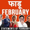 Faadu Feb! - The Most Shocking News of February 2019 | Ep.72 #TheDeshBhakt - with Akash Banerjee