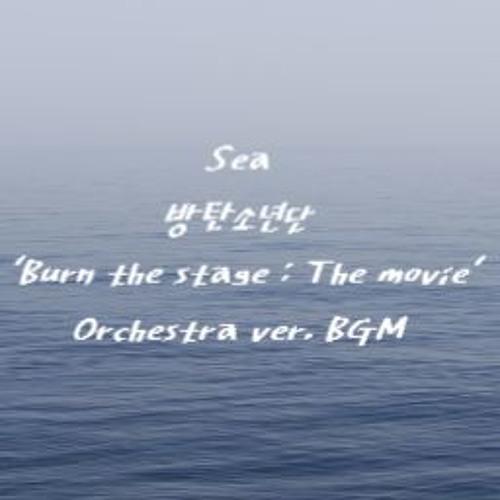 Sea_방탄소년단(BTS) 'Burn the stage : The movie' Orchestra