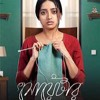 Preme Pora Baron   Full Song   Sweater   Ishaa   Lagnajita   Bengali Movie 2019