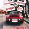 MikeyTang X BabyFaceSavage X Stakkzzz X DLO- HBG Freestyle (No Keys) {Mixed By YB}