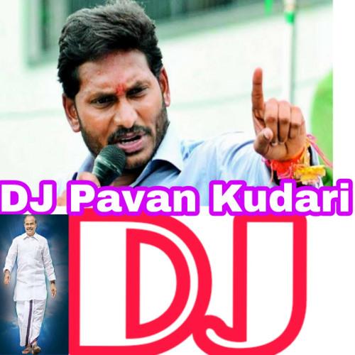 Jai Jai Jagan Antu DJ Song || Latest Ysrcp Congress Party DJ