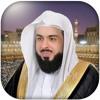 Download ..وقال فرعون ذروني اقتل موسى الشيخ خالد الجليل Mp3