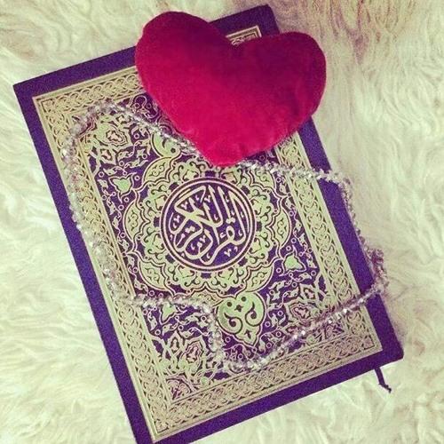 Most Beautiful Quran Recitation -- Juz Tabarak جزء تبارك Imam Feysal by  Quran Karim القرآن الكريم on SoundCloud - Hear the world's sounds