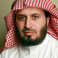 أجمل دعاء تسمعه في حياتك الشيخ سعد الغامدي