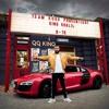 King Khalil feat. Lil Lano, Capital Bra & Sun Diego - G-KLASSE Remix