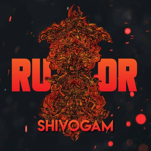 DJ Agnivesh - Shivogam
