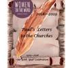 WITW Barbara Engle 3-7-19 Lesson 18