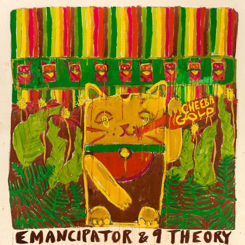Emancipator & 9 Theory - Chameleon (Single)