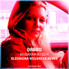 Dabro - Выдыхай воздух (Eleonora Kosareva Remix)
