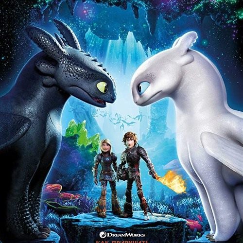 Max reviews How to Train Your Dragon 3!