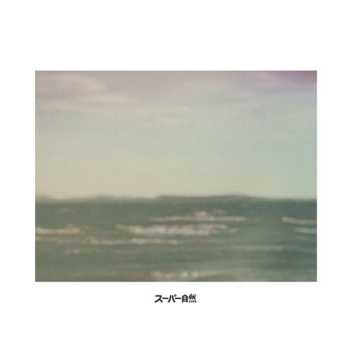 Daydream EP