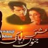 Ishq Junoon Deewangi OST By Rahat Fateh Ali Khan