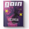 Runde #205: Und dann drucken die ein Spiele-Magazin!