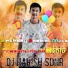 01.Bablu Bhai New Song Remix By Dj Harish Sdnr & Dj Bablu