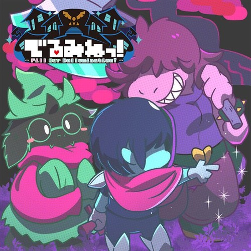 [DEMO] Ghostly Empty Town [F/C Re:Spec - #でるみね ]