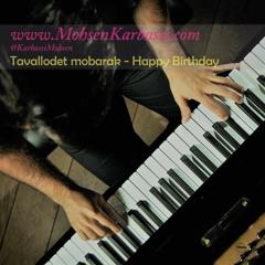 Tavallod mobarak - Improvision on Piano - تولد مبارک - پیانو