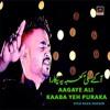 Syed Raza Husain - Aagaye Ali Kaaba Yeh Puraka - 2019