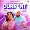 Current - Gippy Grewal | Sudesh Kumari | New Punjabi Songs 2019 | Manje Bistre 2 |