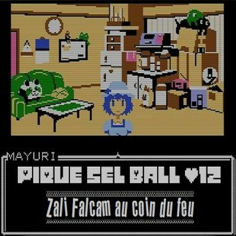 Pique Sel Ball #12