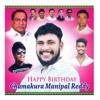 Chamakura Manipal Reddy ANNA B_DAY SPL SONG MIX DJ NagaRaj POPS#7337376949#