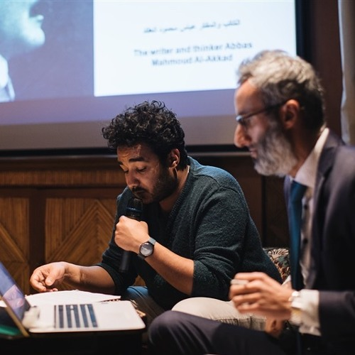 FORUM Marrakech 2019: Surrealism Vs. Scribbles: The Surrealist Movement in Egypt