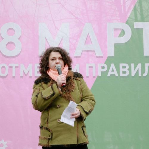 Речь Елены Климанской На Митинге 8 Марта