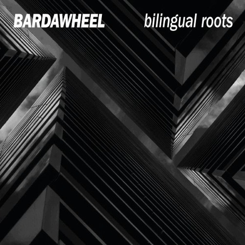 Bilingual roots