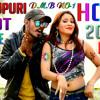 DJ || Super Hit JBL BASS || Niraj Nirdai होली \ 2019 \ Bhojpuri 🎉 Holi 🎉Dj Song