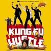Download Kung-Fu Hustle OST - Zhi Yao Wei Ni Huo Yi Tian Vocal version (Lollipop girl) Mp3
