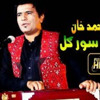 Rashid Ahmad Khan - Pashto New Songs 2019 Makh Di sor Gul Da
