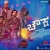 Appa I Love You Pa Kannada Karaoke Song
