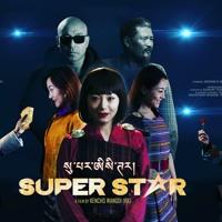 Chi Maen Nye ya Maen (SUPER STAR) Artwork