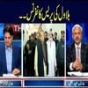 The Reporters   ARYNews  13th March 2019