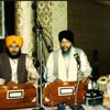 Bhai Jagtar Singh Fakkar - Amrit Bani Har Har Teri